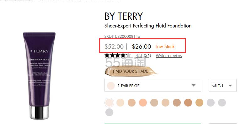BY TERRY 天鹅绒清透保湿粉底液 (约179元) - 海淘优惠海淘折扣|55海淘网