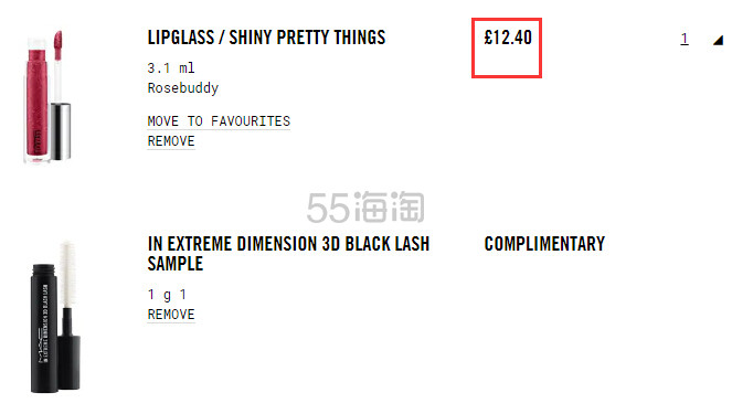Rosebuddy有货!MAC 魅可圣诞限量银管唇釉 £12.4(约107元) - 海淘优惠海淘折扣|55海淘网