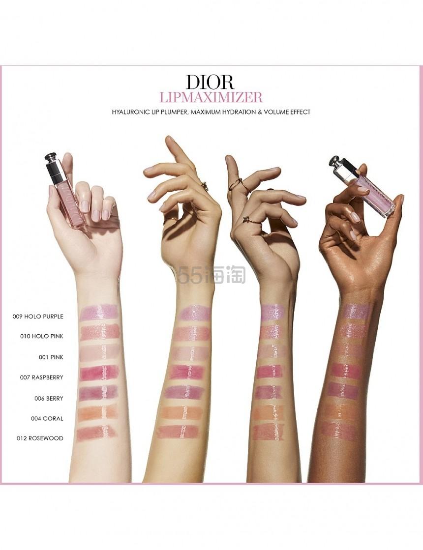 【加了新色】Dior 迪奥 丰唇蜜 强推!使用感好到爆炸! 港币239.96(约210元) - 海淘优惠海淘折扣|55海淘网