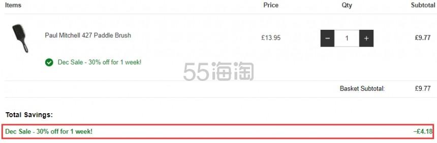 【限时高返】7折!Paul Mitchell 宝美奇 427气垫按摩梳 £9.77(约85元) - 海淘优惠海淘折扣|55海淘网