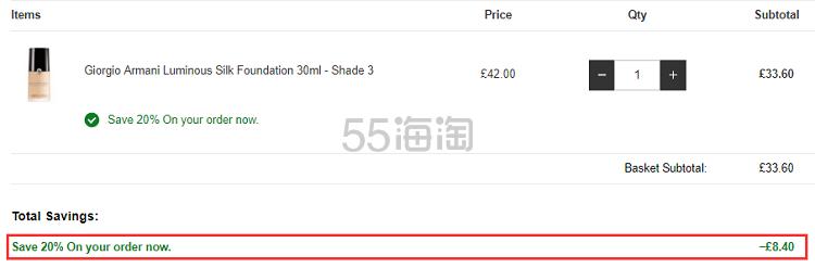 【色号全】8折!Giorgio Armani 阿玛尼 LSF 清透粉底液 £33.6(约294元) - 海淘优惠海淘折扣|55海淘网