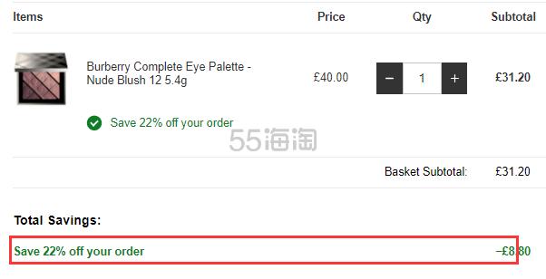 【可直邮】7.8折!Burberry 巴宝莉 眼影盘 12号 Nude Blush £31.2(约273元) - 海淘优惠海淘折扣 55海淘网