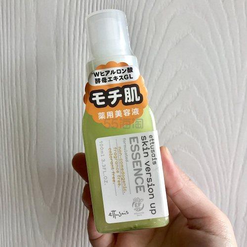 升级版补货!【日本亚马逊】Ettusais 艾杜纱 豆蔻 药用精华美容液 100ml