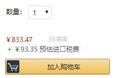 新低价!【中亚Prime会员】WMF 福腾宝 1730156380 不锈钢锅具5件套超值套装 到手价927元 - 海淘优惠海淘折扣 55海淘网