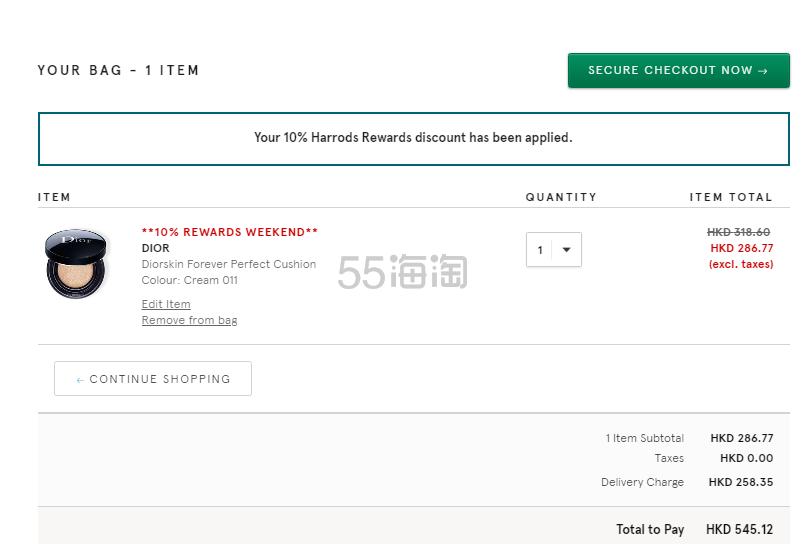 9折!Bobbi Brown 75号 毛孔净化精油 14ml 港币232.51(约202元) - 海淘优惠海淘折扣|55海淘网