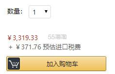 【中亚Prime会员】Karcher 凯驰 SV7 高温蒸汽吸尘器 到手价3691元 - 海淘优惠海淘折扣|55海淘网