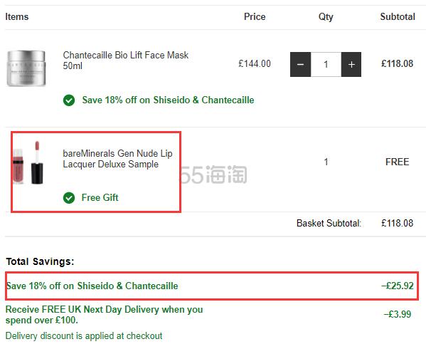 【限时高返】8.2折!Chantecaille 香缇卡 钻石面膜 50ml £118.08(约1,029元) - 海淘优惠海淘折扣|55海淘网