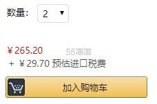 林允同款!【中亚Prime会员】Ultrasun 优佳 家庭型敏感肌防晒霜 SPF30 100ml 到手价147元 - 海淘优惠海淘折扣|55海淘网