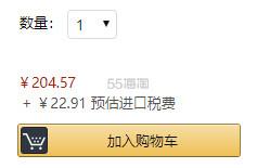 近期低价!【中亚Prime会员】Alterna 爱特纳 顶级梦幻系列护发素250ml 到手价227元 - 海淘优惠海淘折扣 55海淘网