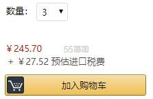【中亚Prime会员】Thermos 膳魔师 Funtainer系列 吸管保温杯 魔发精灵 350ml 到手价91元 - 海淘优惠海淘折扣|55海淘网