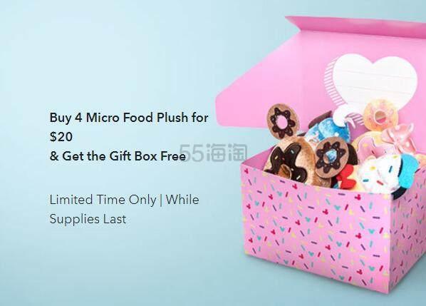 Disney 迪士尼:精美超可爱人气甜点毛绒玩具 4件+送礼品盒子! - 海淘优惠海淘折扣|55海淘网