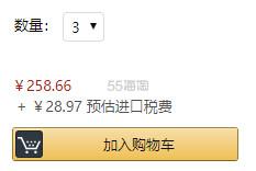 【中亚Prime会员】Thermos 膳魔师 Funtainer系列保温杯 350ml 蝙蝠侠款 到手价96元 - 海淘优惠海淘折扣 55海淘网