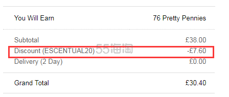 Kiehls 科颜氏 焕白亮肤淡斑精华 30ml £30.4(约264元) - 海淘优惠海淘折扣|55海淘网