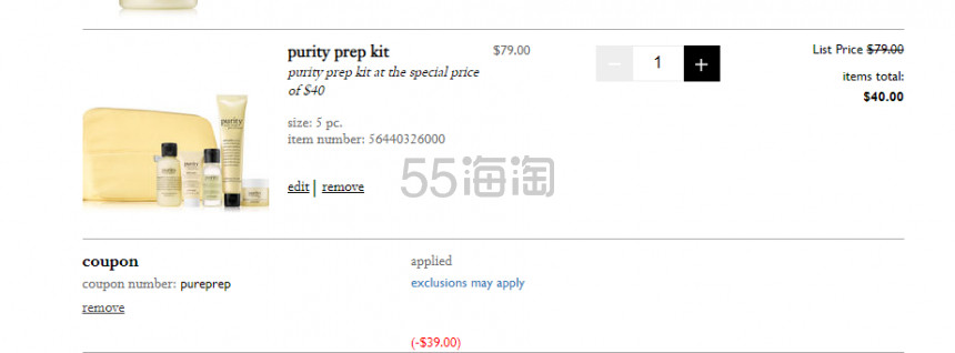 Philosophy 自然哲理 热卖明星单品套装 (约269元) - 海淘优惠海淘折扣|55海淘网