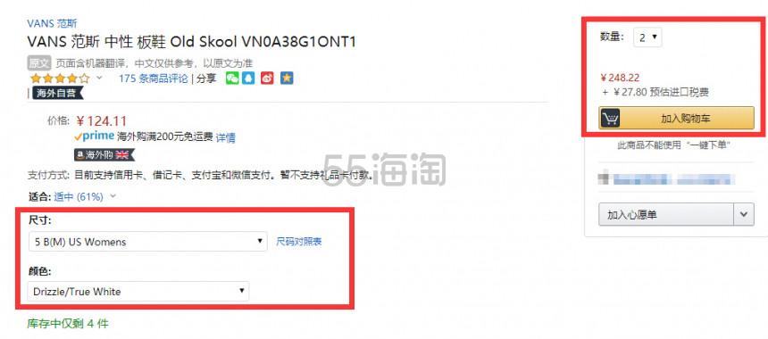 【中亚Prime会员】Vans 范斯 Old Skool 经典女士板鞋 到手价138元 - 海淘优惠海淘折扣|55海淘网