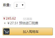 【中亚Prime会员】Thermos 膳魔师 JNL-402 NV-Y 真空不锈钢保温杯 400ml 到手价137元 - 海淘优惠海淘折扣|55海淘网