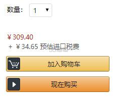 【中亚Prime会员】Shiseido 资生堂 盼丽风姿24小时抗皱眼膜 12对 到手价344元 - 海淘优惠海淘折扣|55海淘网