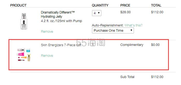 满额送价值礼包!Clinique 倩碧 热卖透明黄油 125ml (约189元) - 海淘优惠海淘折扣|55海淘网