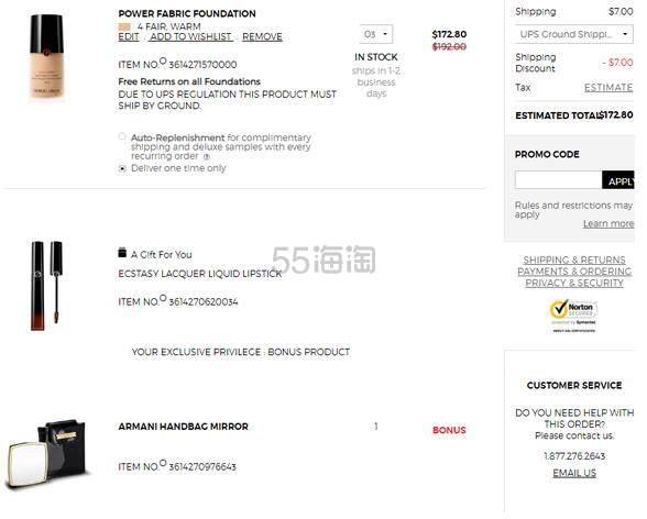 Giorgio Armani Beauty:全场美妆护肤香氛 无门槛9折促销,满0加送正装唇膏/唇釉 - 海淘优惠海淘折扣 55海淘网