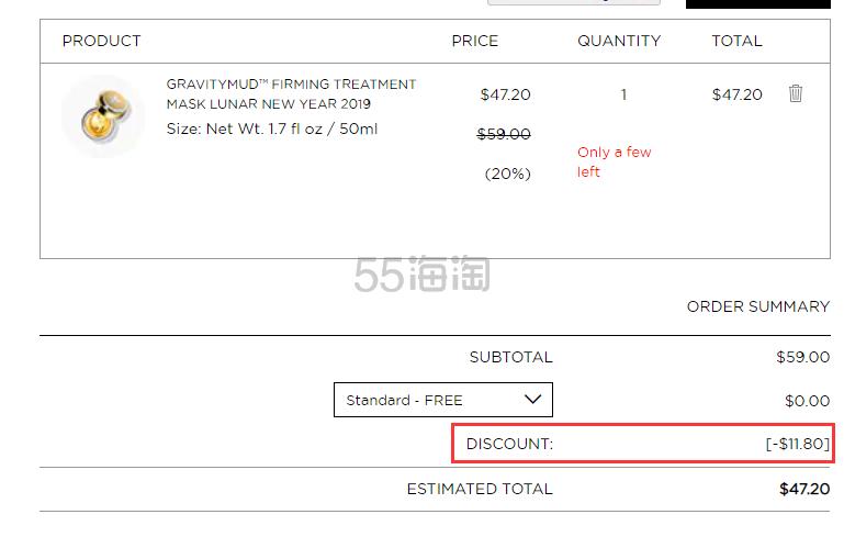 新品8折!Glam Glow 中国新年金猪紧致面膜 50ml .2(约317元) - 海淘优惠海淘折扣 55海淘网