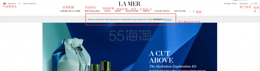 【5姐教买买买】经典贵妇品牌 La Mer 海蓝之谜官网 海淘攻略 - 海淘优惠海淘折扣|55海淘网