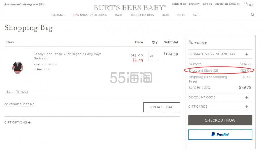 伯特小蜜蜂旗下品牌!Burts Bees Baby:全场天然有机棉婴幼儿服装 低至2折+满额最高额外7.5折! - 海淘优惠海淘折扣|55海淘网
