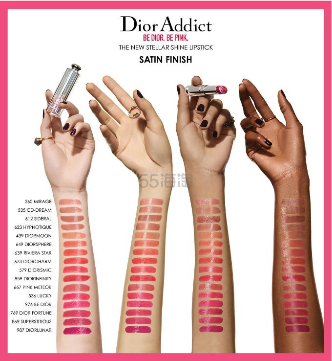 上新!Dior 迪奥 19年镜光诱惑超模口红 多色可选 (约248元) - 海淘优惠海淘折扣|55海淘网