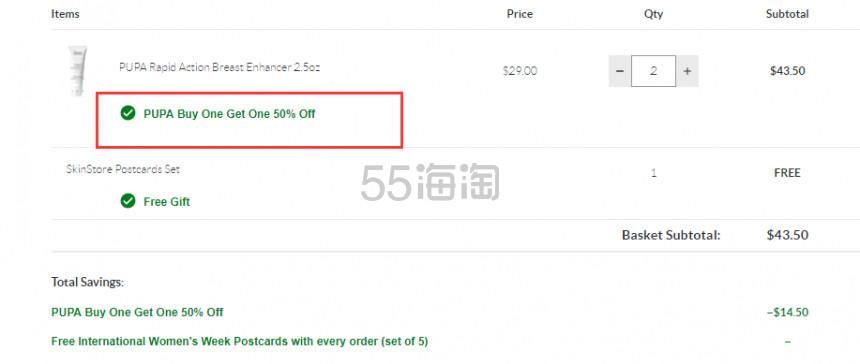 限时高返+第2件半价!PUPA 加强版丰胸霜 75ml .75(约146元) - 海淘优惠海淘折扣|55海淘网