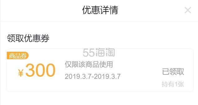 【神价再现】限1小时!Apple 苹果 iPhone XS Max 智能手机 64GB/256GB 7599元/8699元包邮(需用券) - 海淘优惠海淘折扣 55海淘网