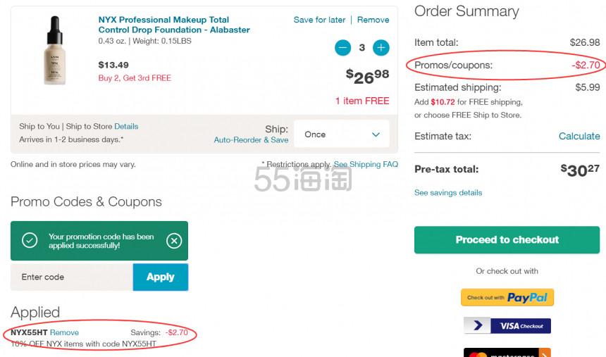 全线补货!【55专享】Walgreens:精选 NYX 开架彩妆产品 买3付2+额外9折! - 海淘优惠海淘折扣|55海淘网