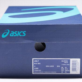 19日0点!ASICS 亚瑟士 JOLT T7K8N-9097 女士休闲运动鞋 169元 - 海淘优惠海淘折扣|55海淘网