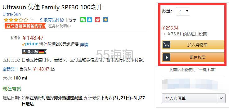 【中亚Prime会员】Nivea 妮维雅 Q10 Plus C VC 抗皱滋润眼霜 15ml 到手价96元 - 海淘优惠海淘折扣|55海淘网
