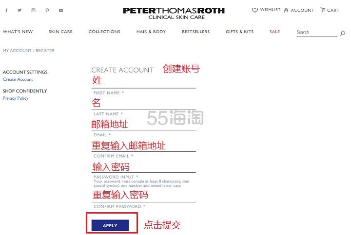 Peter Thomas Roth PTR 彼得罗夫美国官网 2020年最新海淘攻略 - 海淘优惠海淘折扣|55海淘网