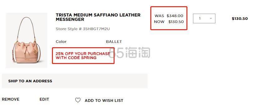 【额外7.5折】Michael Kors Trista 十字纹抽绳水桶包 粉色 0.5(约878元) - 海淘优惠海淘折扣|55海淘网
