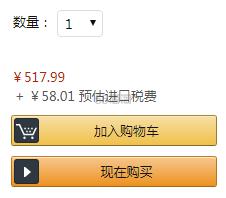 颜值惊人!【中亚Prime会员】Sony 索尼 MDR-XB950B1 无线蓝牙重低音立体声耳机头戴式 黑色 到手价576元 - 海淘优惠海淘折扣|55海淘网