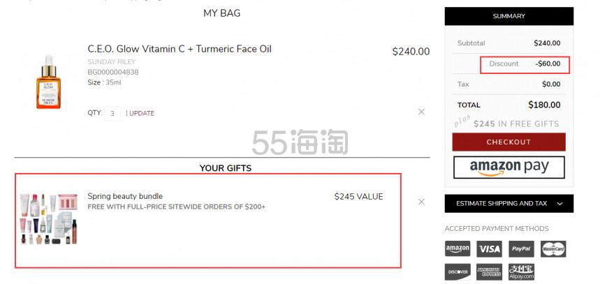 新品7.5折+满额送豪华礼包!sunday riley 维C+姜黄精华油 35ml (约403元) - 海淘优惠海淘折扣|55海淘网