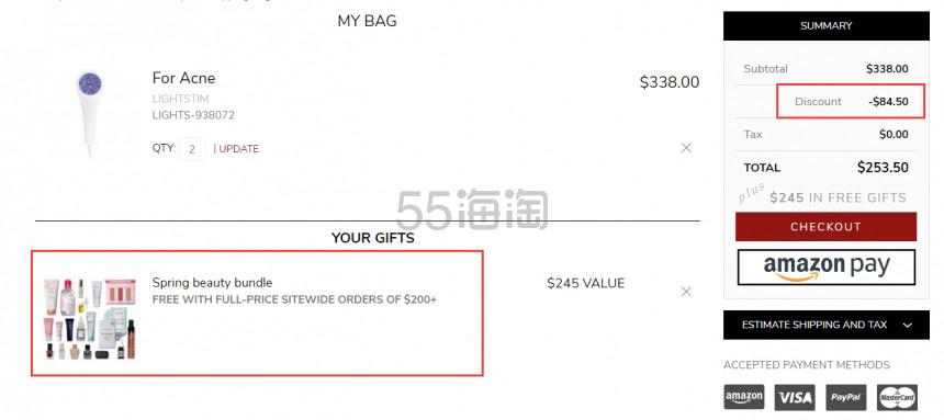7.5折+满额送豪华礼包!LIGHTSTIM 红蓝光祛痘紧致美容仪 6.75(约851元) - 海淘优惠海淘折扣|55海淘网