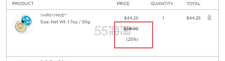 7.5折!Glam Glow 格莱魅 蓝罐补水发光面膜 50ml .25(约297元) - 海淘优惠海淘折扣|55海淘网