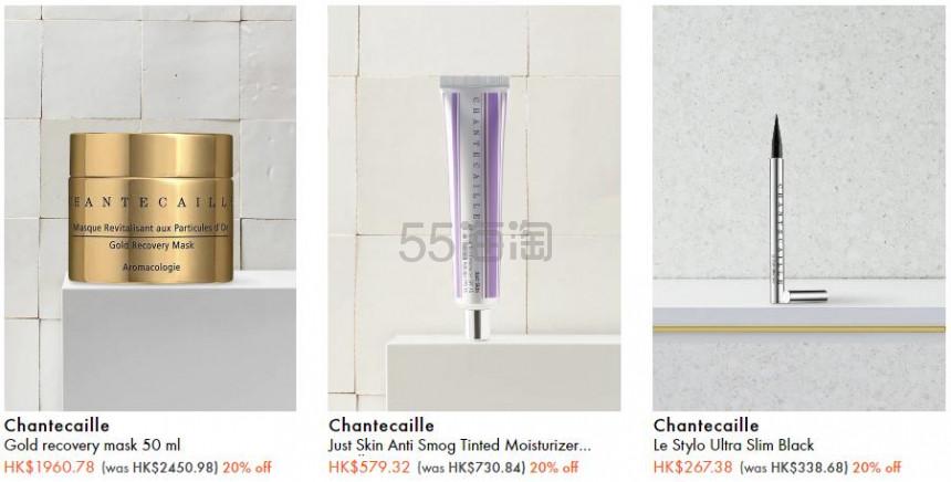 24 Sevres:精选 CHANTECAILLE 香缇卡美妆产品 8折 + 额外8.5折 - 海淘优惠海淘折扣|55海淘网