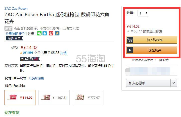 【中亚Prime会员】ZAC Zac Posen Eartha Mini 女士六角花卉镂空迷你手提斜挎包 到手价683元 - 海淘优惠海淘折扣|55海淘网