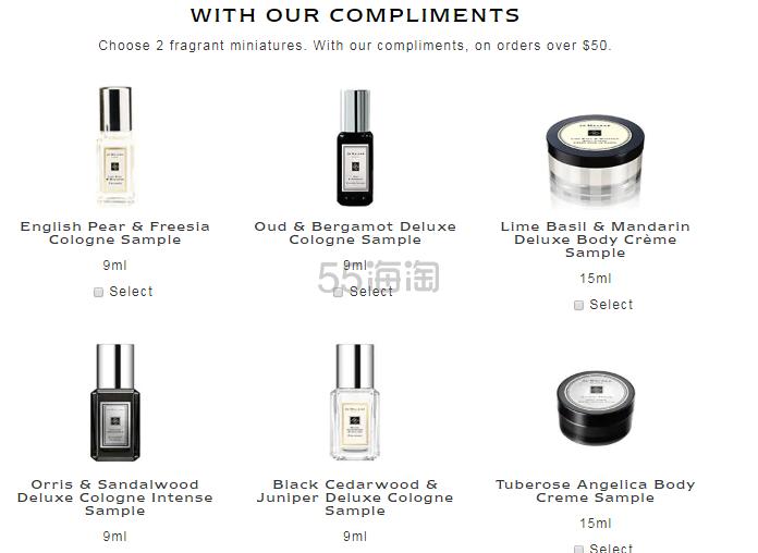 Jo Malone 祖马龙:英伦范香氛、洗护、香薰品牌