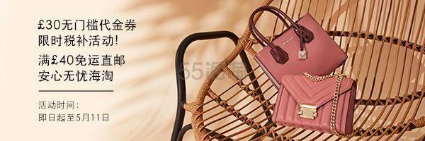 【史低折扣】Mybag:精选 Núnoo 丹麦小众时尚包包 最高满£200-£70 - 海淘优惠海淘折扣|55海淘网
