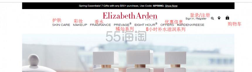 【5姐教你買買買】elizabeth arden 雅頓美國官網 經久不衰的美妝護膚品牌 2020年最新海淘攻略 - 海淘優惠海淘折扣|55海淘網