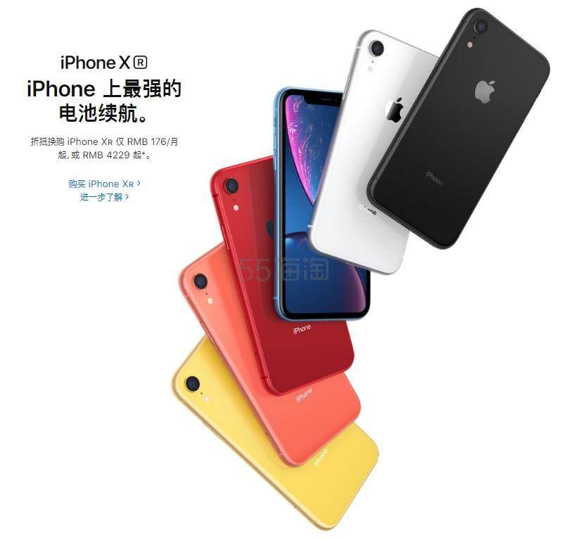 折抵换购!二手iPhone6 - iPhone X 机型抵换 iPhone XS 或 iPhone XR 低至2789元+24期免息分期服务 - 海淘优惠海淘折扣|55海淘网