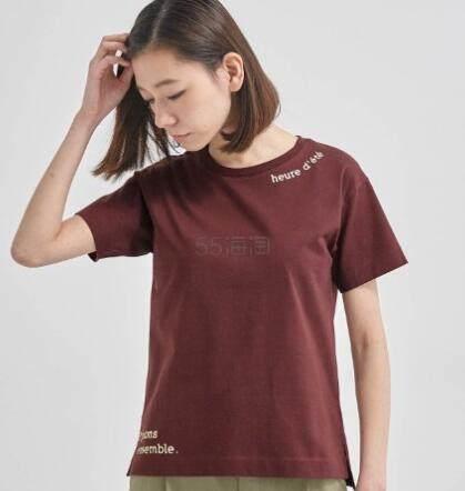 Belle Maison 基础款 超亲肤短袖 多款可选 990日元(约60元) - 海淘优惠海淘折扣|55海淘网
