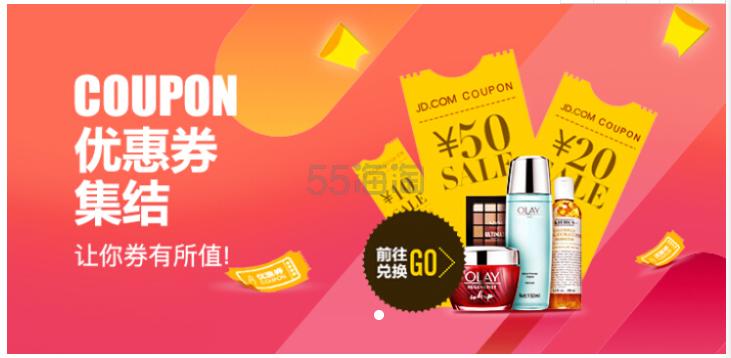 【返利14.4%】Unicharm 尤妮佳 1/2省水卸妆化妆棉 40片*3件