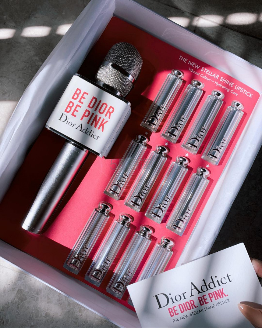 【PONY同款】Dior 迪奥 魅惑星耀唇膏 667 等补货 £24.81(约219元) - 海淘优惠海淘折扣|55海淘网