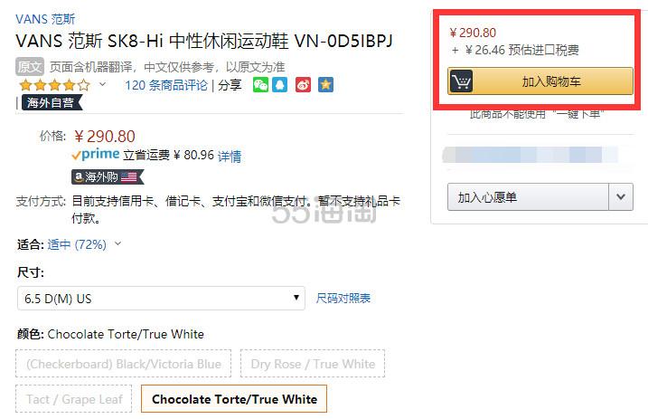【中亚Prime会员】Vans 范斯 Sk8-Hi 高帮中性休闲运动鞋 到手价316元 - 海淘优惠海淘折扣|55海淘网