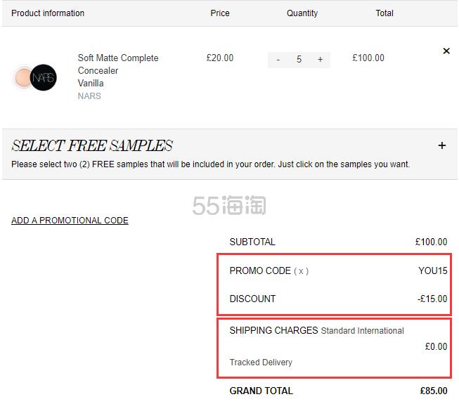 凑整5个免费直邮中国!NARS 丝滑无油柔雾遮瑕膏 色号全 £17(约149元) - 海淘优惠海淘折扣|55海淘网