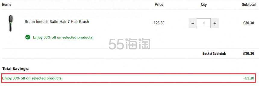 7折!Braun 德国博朗负离子防静电按摩梳 Satin-Hair 7 £20.3(约178元) - 海淘优惠海淘折扣 55海淘网